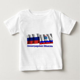 Russia and Leningrad Oblast Baby T-Shirt