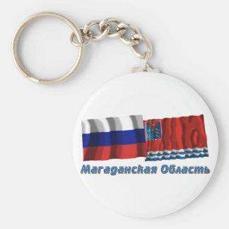 Russia and Magadan Oblast Basic Round Button Keychain