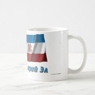 Russia and Mari El Republic Classic White Coffee Mug