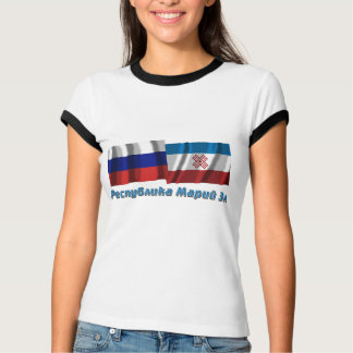 Russia and Mari El Republic T-Shirt