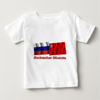 Russia and Moscow Oblast Baby T-Shirt