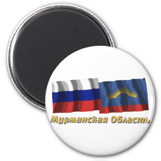 Russia and Murmansk Oblast 2 Inch Round Magnet