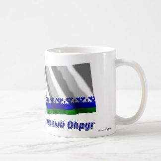 Russia and Nenets Autonomous Okrug Classic White Coffee Mug