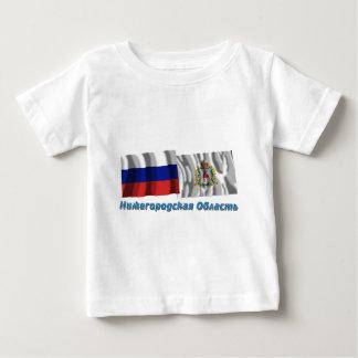 Russia and Nizhniy Novgorod Oblast T-shirts