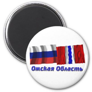 Russia and Omsk Oblast 2 Inch Round Magnet