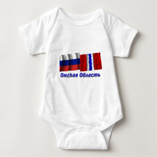 Russia and Omsk Oblast Baby Bodysuit