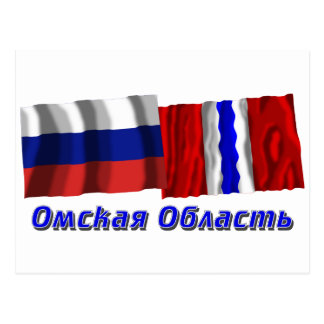 Russia and Omsk Oblast Post Card