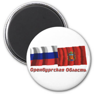 Russia and Orenburg Oblast 2 Inch Round Magnet