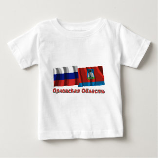Russia and Oryol Oblast Baby T-Shirt