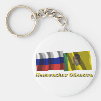 Russia and Penza Oblast Basic Round Button Keychain