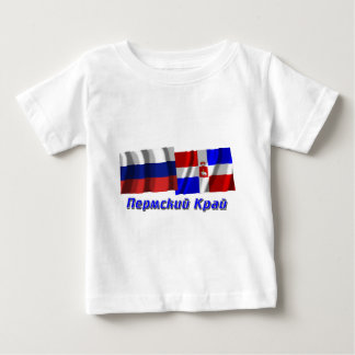 Russia and Perm Krai Baby T-Shirt