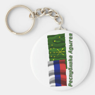 Russia and Republic of Adygea Keychain