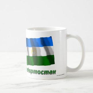 Russia and Republic of Bashkortostan Classic White Coffee Mug