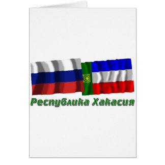Russia and Republic of Khakassia Cards
