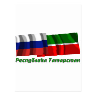 Russia and Republic of Tatarstan Postcard