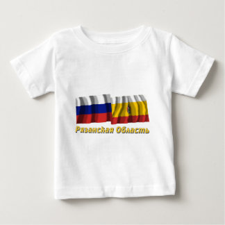 Russia and Ryazan Oblast T-shirts