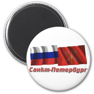 Russia and Saint Petersburg 2 Inch Round Magnet