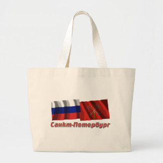 Russia and Saint Petersburg Canvas Bag