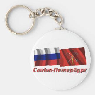 Russia and Saint Petersburg Basic Round Button Keychain