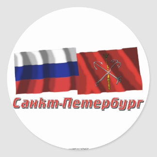 Russia and Saint Petersburg Classic Round Sticker
