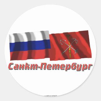 Russia and Saint Petersburg Sticker