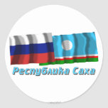 Russia and Sakha Republic Round Sticker