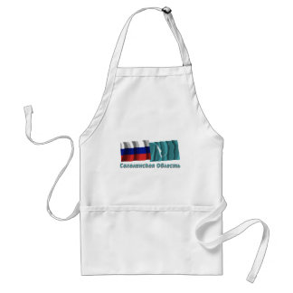 Russia and Sakhalin Oblast Adult Apron