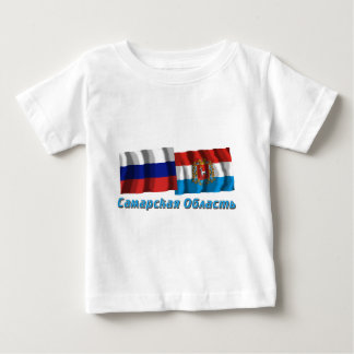 Russia and Samara Oblast Baby T-Shirt