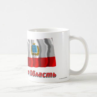 Russia and Saratov Oblast Classic White Coffee Mug