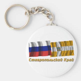 Russia and Stavropol Krai Basic Round Button Keychain