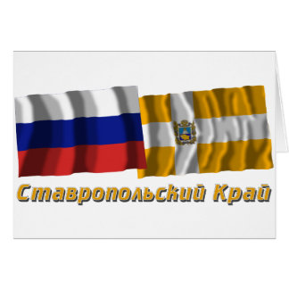 Russia and Stavropol Krai Greeting Cards
