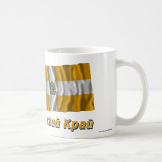 Russia and Stavropol Krai Classic White Coffee Mug