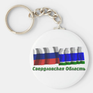 Russia and Sverdlovsk Oblast Basic Round Button Keychain
