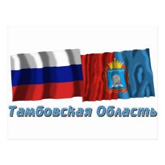 Russia and Tambov Oblast Postcards