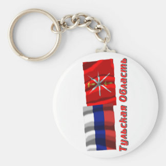 Russia and Tula Oblast Basic Round Button Keychain