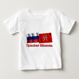 Russia and Tula Oblast T-shirts