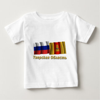 Russia and Tver Oblast Baby T-Shirt
