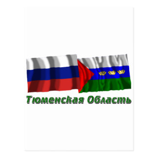 Russia and Tyumen Oblast Post Cards