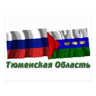 Russia and Tyumen Oblast Postcard