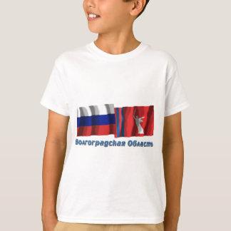 Russia and Volgograd Oblast T-Shirt