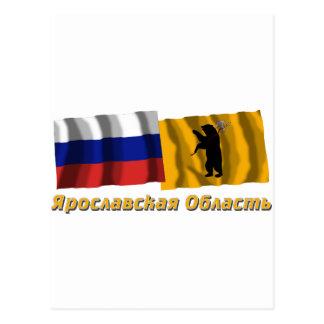 Russia and Yaroslavl Oblast Post Card