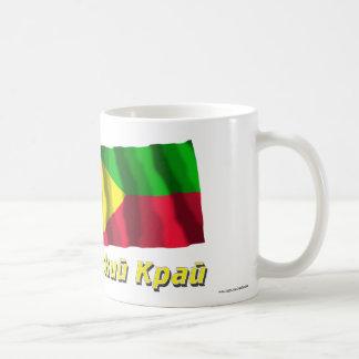 Russia and Zabaykalsky Krai Classic White Coffee Mug