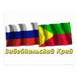 Russia and Zabaykalsky Krai Post Cards