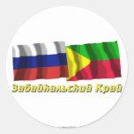 Russia and Zabaykalsky Krai Sticker