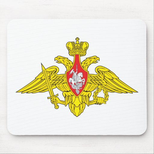 Russia Army Emblem Mousepad