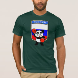 Men's Basic American Apparel T-Shirt with Russia Boxing Panda design