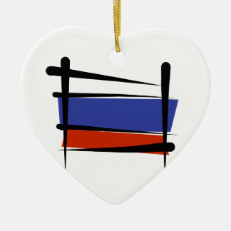 Russia Brush Flag Ceramic Ornament