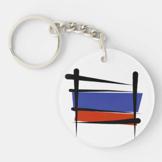 Russia Brush Flag Keychain