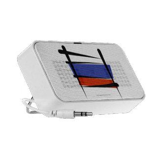 Russia Brush Flag Speaker System