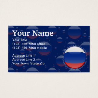 Russia Bubble Flag Business Card